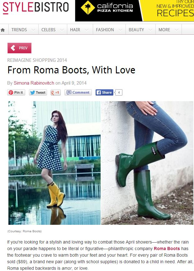 romabootsfeature